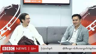 Baixar အိုင်စီဂျေမှာ ဂမ်ဘီယာလျှောက်လဲချက်အပေါ် ပြန်လည်သုံးသပ်ချက် - BBC News မြန်မာ