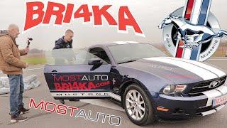 Кой грабна голямата награда на Bri4ka & Mostauto?