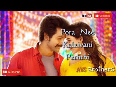 Macha Kanni Songlyrics || Seema Raja || WhatsApp Status Video