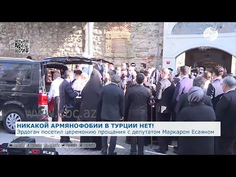 Эрдоган посетил церемонию прощания с депутатом турецкого парламента Маркаром Есаяном