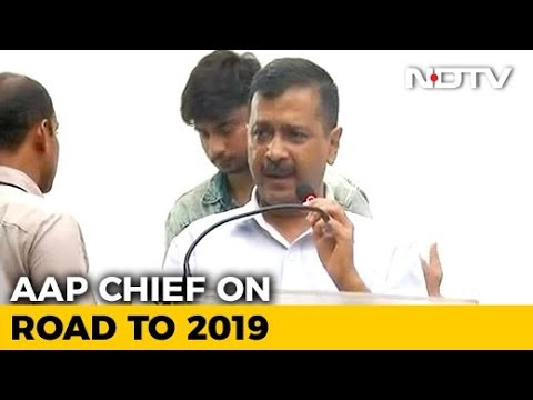 Will Not Join Opposition Alliance For Lok Sabha Polls: Arvind Kejriwal Mp3