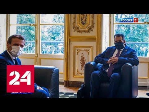 Франция во власти второй волны коронавируса: стране грозят крайние меры - Россия 24