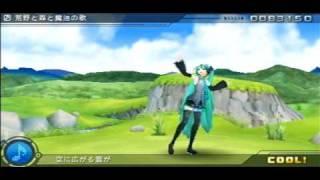 Download Hatsune Miku: Project DIVA - Kouya to Mori to Mahou no Uta Mp3