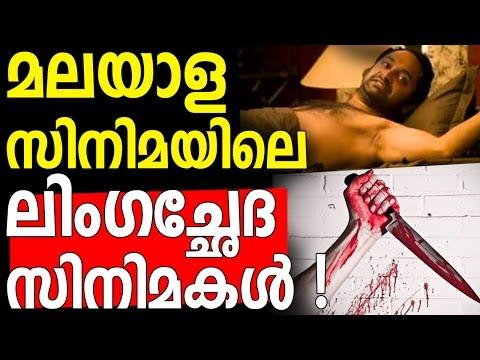 Malayalam Movies Similar to 22 Female Kottayam