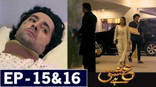 Ishq Hai Episode 15 & 16 Promo - Isha Hai 15 16 Promo - Ishq Hai Episode 15 & 16 Teaser - Ishq Hai