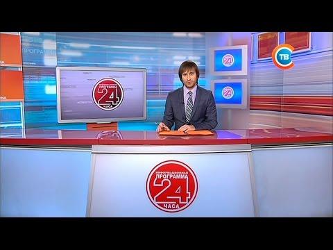 Новости 24 часа за 19.30 11.03.2017