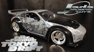 The Fast and The Furious Tokyo Drift DK's Nissan 350Z - Jada Toys Unboxing