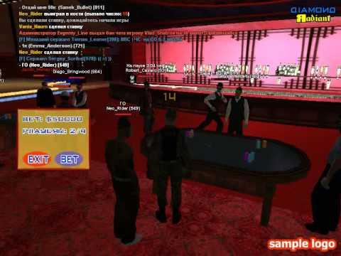 Ответы Mail Ru: Тактики игры в казино на samp rp