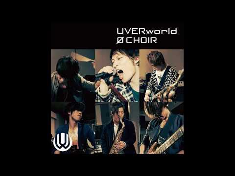 UVERworld   零Here~Se