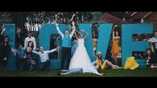 Весёлый свадебный клип, жёлто бирюзовое безумие