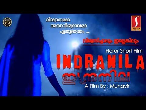 Indra Nila New Malayalam Short Film   Latest Malayalam Short Film   Home Cinema New Releases 2018 HD