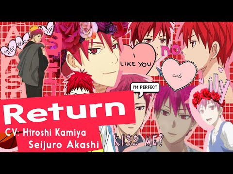 RETURN: Seijuro Akashi Hiroshi Kamiya Romaji & English Lyrics