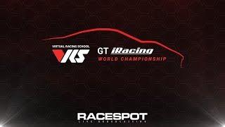 VRS GT iRacing World Championship | Round 2 | 3 Hours of Suzuka
