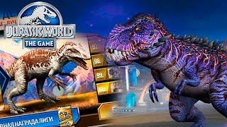 ВПЕРВЫЕ Такое БЕЗУМИЕ - Jurassic World The Game #216