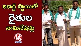 Record No Of Farmers Files Nomination For Lok Sabha Elections | Nizamabad Constituency | V6 News