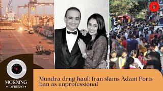 Indian Express Oct 15: Covid Task Force Issues Warning, Nirav Modi's Sister Named in Pandora