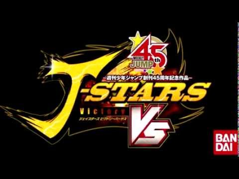 j-stars-victory-vs-trailer-song-(download-in-description)