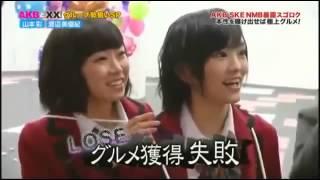 AKBと××!~AKB48・...