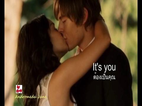 เพลงสากลแปลไทย #188# It's You - Westlife (Lyrics & Thai subtitle) ♪♫♫ ♥