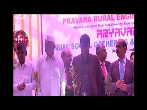 "PREC Annual Social Gathering -""Aryavarta 2016"" -  Prize Distribution"