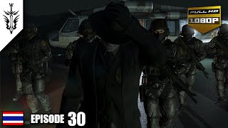 BRF - Metal Gear Solid V : TPP [EP30]