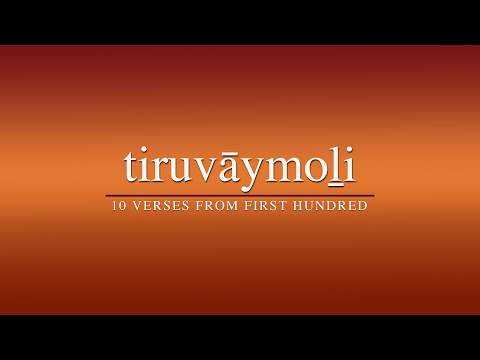 Tiruvāymoḻi Episode 1 - Select 10 Verses From First Hundred | Sikkil Gurucharan