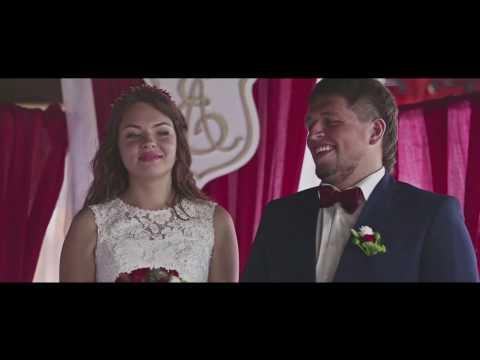 Светлана Островских г.Тюмень ведущая свадьбы Лидии и Евгения