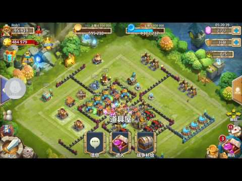 Castle Clash Tencent - New Special Treasure Chest