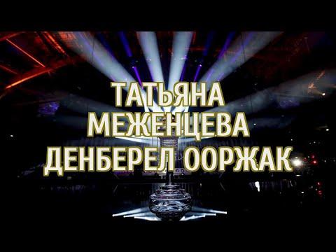 Россию на «Детском Евровидении» представят звезда телешоу и наездница