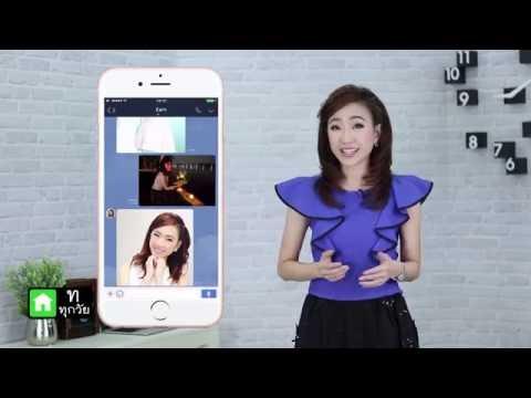 รวมเทคนิคการส่งรูปภาพให้เพื่อนๆทาง Line Chat ที่ดีกว่าเดิม