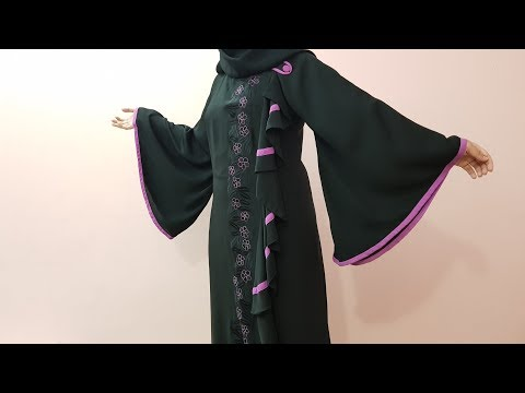 Most Beautiful Abaya 2018 | Trends For South Africa Girls | New Abaya Designs 2018