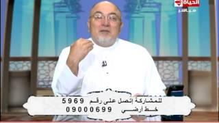 خالد الجندي: الشيطان غلبان وضعيف.. ارفعوا أيديكم عنه.. (فيديو)