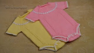 Боди для новорожденных спицами. Knitting Body for newborn baby.