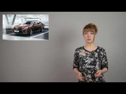 Toyota представила обновленный седан Camry для России