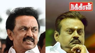 MK Stalin questions Vijayakanth ? Speech after All Party Meeting on Cauvery Issue