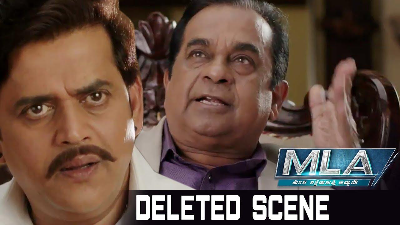 MLA Movie Deleted Scenes | Brahmanandam & Ravi Kishan Comedy Scene | Kalyan Ram | Kajal Aggarwal