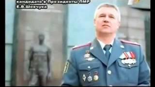 Шевчук, скажи Нам, кто твой Друг?? (2)