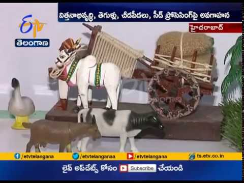 Agritex 2017 | International Agriculture Trade Fair Successfully End at Hitex | Hyderabad