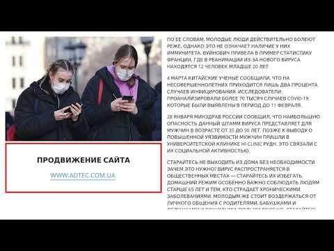 ВОЗ заявила ободинаковой опасности коронавируса для всех возрастов - 28/03/2020 22:13