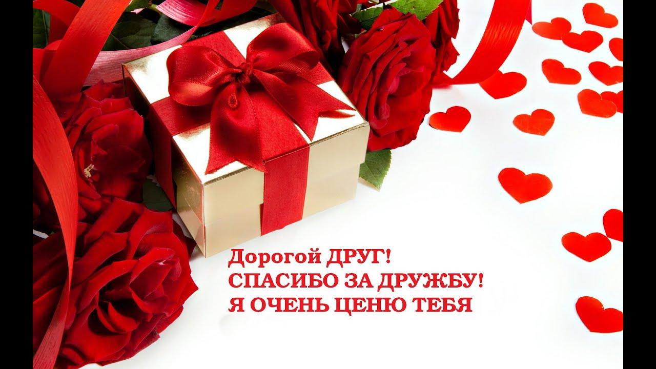 Блузки Валентина