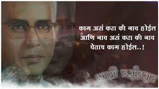 Coming soon 1 July vasantrao Naik jayanti.. By Gor banjara bhushan chavan kajleshwar tando
