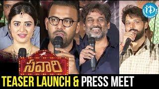 Savaari Teaser launch & Press Meet || Actor Nandu, Actress Pri…