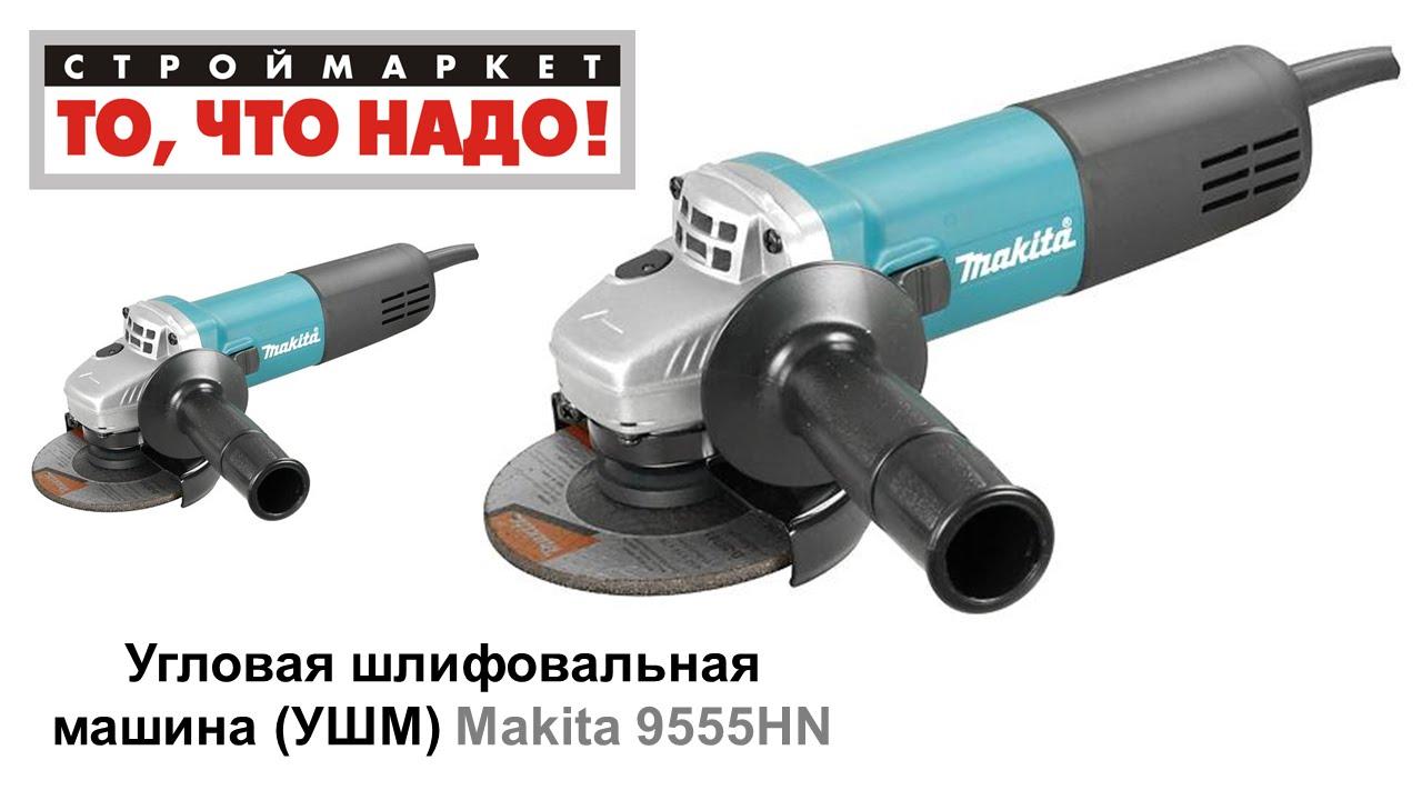 В интернет-магазине rbt. Ru вы можете быстро купить шлифовальную машину по недорогой цене. Покупайте шлифовальные машины с доставкой на дом.