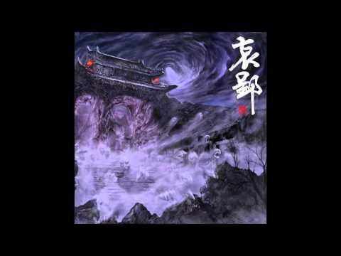 黒麒 - 女恨 | Black Kirin - Women's Sorrow* (Chinese Folk Metal)