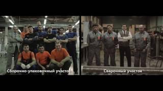 """NAYADA Лучшие за 2016: номинация """"Лучшее производственное подразделение"""""""