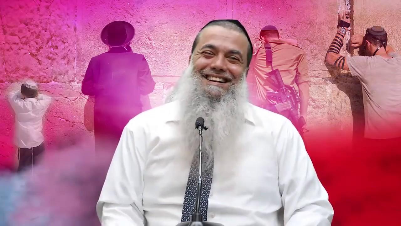 כולנו אחים! HD הרב יגאל כהן מחזק ומרתק ביותר חובה לצפות!