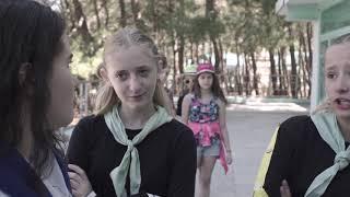 Фильм ЗДРАВСТВУЙ, ПУШКИН! 4 смена, лагерь НИВА, 2018 год