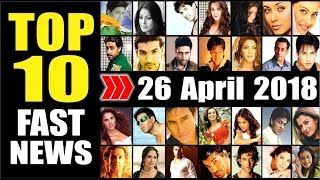 Latest Entertainment News From Bollywood | 26 April 2018