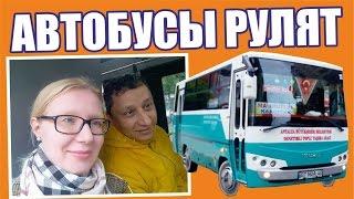 видео Как добраться из России в Турцию