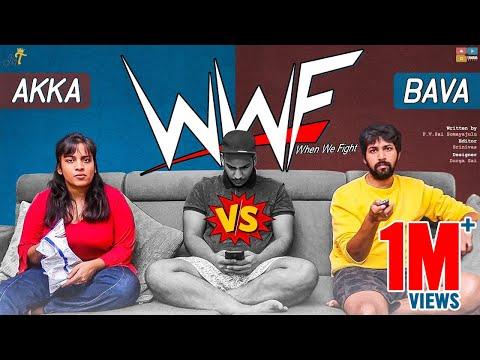 When We Fight (Akka V/s Baava) || Mahathalli || Tamada Media